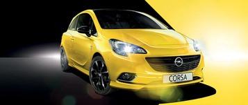 Opel Corsa Excite на специални цени