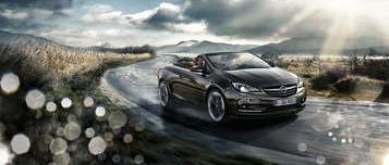 Opel лизинг Оникс Авто